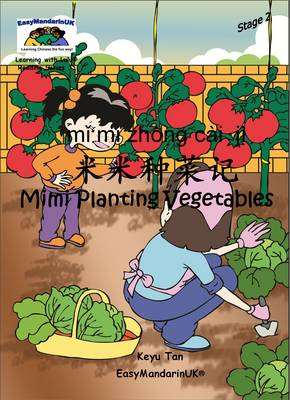 Mimi Planting Vegetables - Learning with Lulu Reading Series Stage 2 (Paperback)