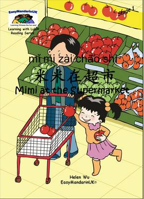 Mimi at the Supermarket - Learning with Lulu Reading Series Stage 1 (Paperback)