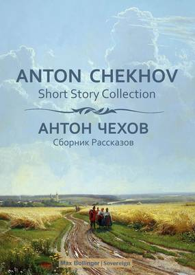 Anton Chekhov Short Story Collection: v. 1: In A Strange Land and Other Stories (CD-Audio)