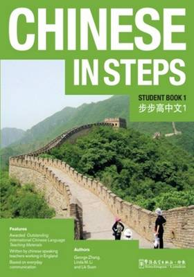 Chinese in Steps vol.1 - Student Book (Paperback)