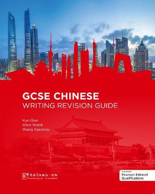 GCSE Chinese Writing Revision Guide 2018 (Paperback)