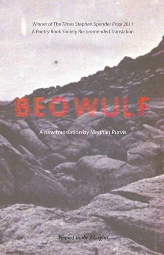 Beowulf: A New Translation (Paperback)
