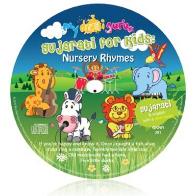 Gujarati for Kids Nursery Rhymes: English with a Gujarati Twist - Kids Learn Languages (CD-Audio)