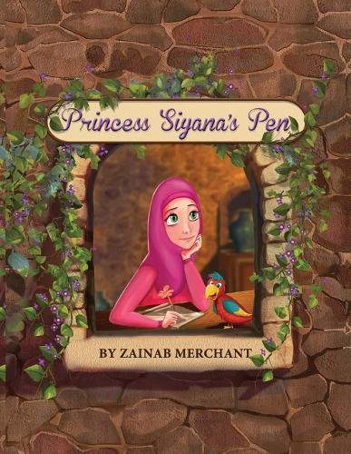 Princess Siyana's Pen (Paperback)