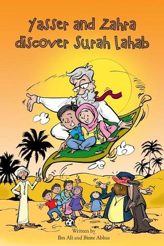 Yasser and Zahra Discover Surah Lahab (Paperback)