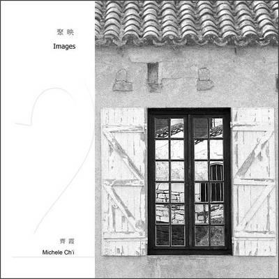 Images (Paperback)