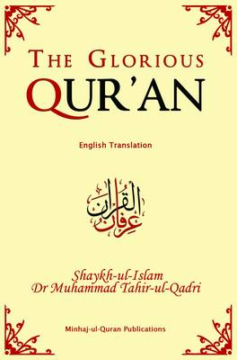 The Glorious Qur'an: English Translation (Paperback)