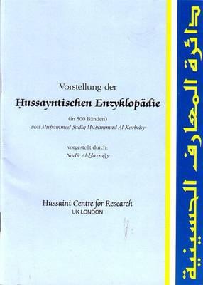 Vorstellung Der Hussayntischen Enzyklopadie in 500 Banden: Presentation of the Hussaini Encyclopedia in 500 Volumes (Paperback)