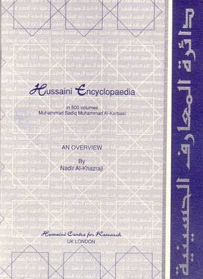 Hussaini Encyclopedia - in 500 Volumes (Paperback)