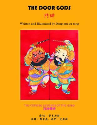 The Door Gods - Legends of the Chinese Gods 2 (Hardback)
