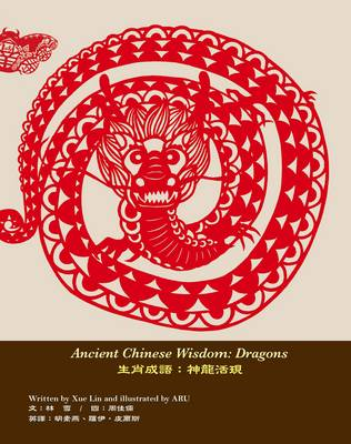 Ancient Chinese Wisdom:Dragons - Ancient Chinese Wisdom (Hardback)