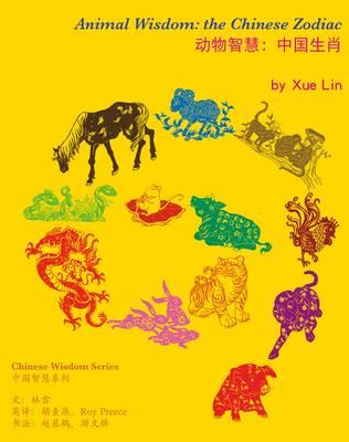Animal Wisdom: The Chinese Zodiac - Chinese Wisdom Series (Hardback)