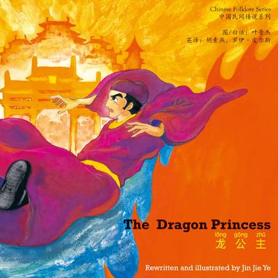 The Dragon Princess - Chinese Folklore
