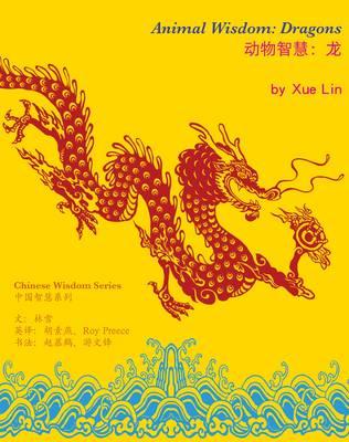 Dragons - Chinese Wisdom Series (Hardback)