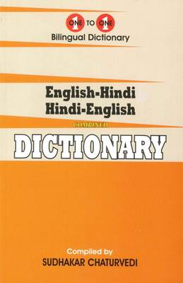 English-Hindi & Hindi-English One-to-One Dictionary: Script & Roman (Exam-Suitable) (Paperback)