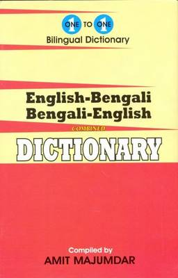 English-Bengali & Bengali-English One-to-One Dictionary (Paperback)