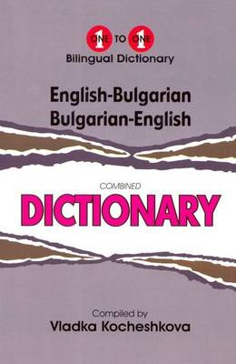 English-Bulgarian & Bulgarian-English One-to-One Dictionary (Paperback)