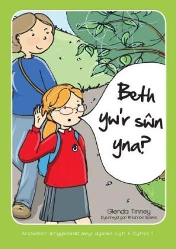 Archwilio'r Amgylchedd Awyr Agored - Cyfres 1: 4. Beth Yw'r Swn Yna? (Paperback)