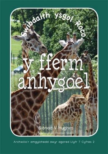 Archwilio'r Amgylchedd Awyr Agored yn y Cyfnod Sylfaen - Cyfres 2. Gwibdaith Ysgol Roco, Y Fferm Anhygoel (Paperback)