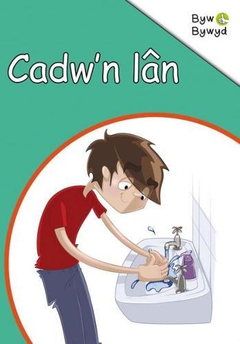 Cyfres Byw Bywyd: Cadw'n Lan (Paperback)