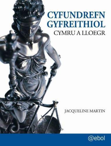 Cyfundrefn Gyfreithiol Cymru a Lloegr (Paperback)