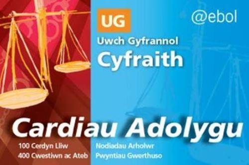 Cardiau Adolygu'r Gyfraith - Y Gyfraith Uwch Gyfrannol (Paperback)