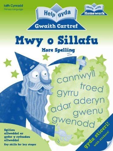 Help Gyda'r Gwaith Cartref : Mwy o Sillafu (Paperback)
