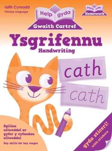 Help Gyda'r Gwaith Cartref: Ysgrifennu (Paperback)
