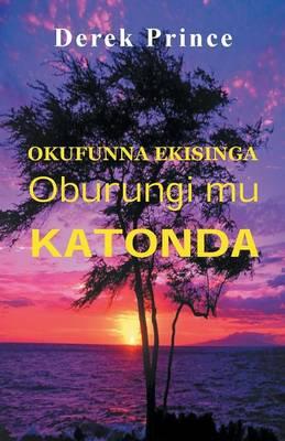 If You Want God's Best - Luganda (Paperback)