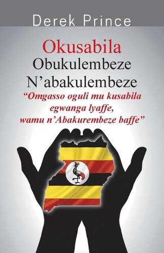 Praying for the Government - Luganda (Paperback)