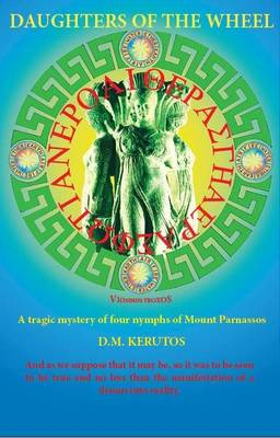 Daughters of the Wheel (Paperback)