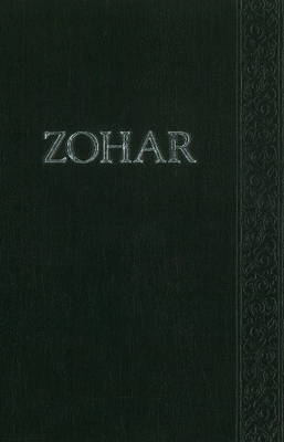 The Zohar (Hardback)