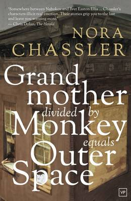 Grandmother Divided by Monkey Equals Outer Space (Paperback)