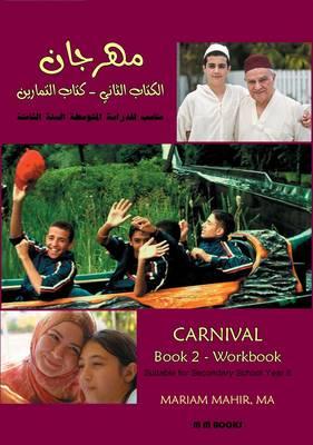 Carnival Workbook 2 - Carnival Secondary School Series 2 (Paperback)