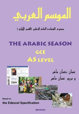 The Arabic Season: Arabic GCE/AS (Paperback)