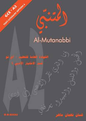 Al-Mutanabbi: Arabic GCE/A2-Text 4  (Old A2 Specification) (Paperback)