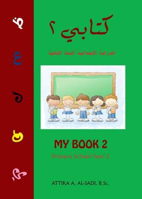 Kitabi 2: 2: Primary School Year 2 (Paperback)
