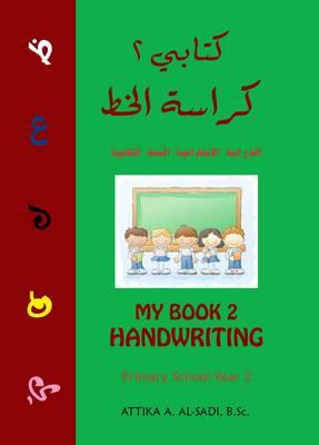 Kitabi 2 Handwriting: Primary School Year 2 (Paperback)