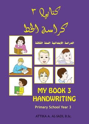 Kitabi 3 Handwriting: Primary School Year 3 (Paperback)