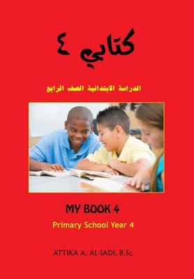 Kitabi 4: Primary School Year 4 - Kitabi Primary School Programme (Paperback)