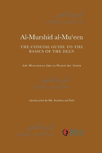 Al-Murshid Al-Mu'een (Paperback)