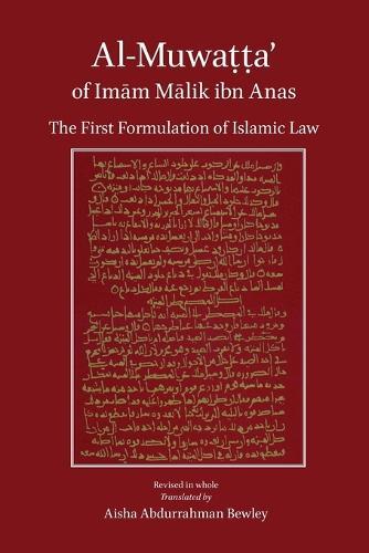 Al-Muwatta of Imam Malik (Paperback)