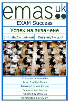 Exam Success - Oniao Ia Yecaiaia: English/Aiaeeeneee Russian/Donneee (Paperback)