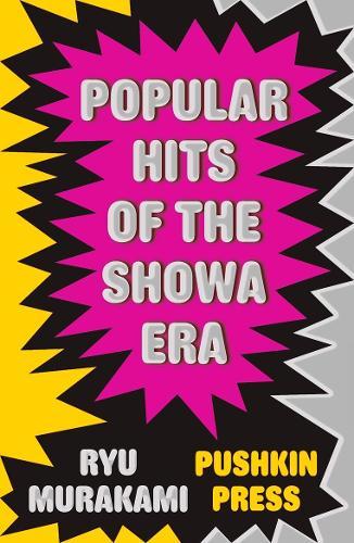 Popular Hits of the Showa Era (Paperback)