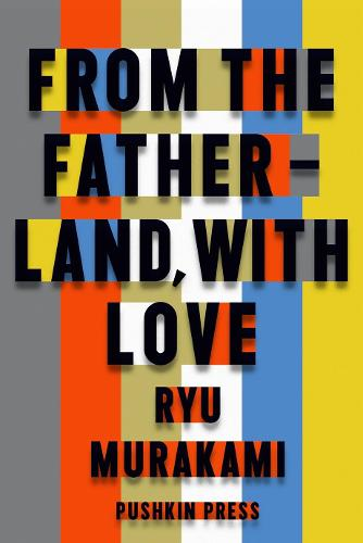 From the Fatherland with Love (Hardback)