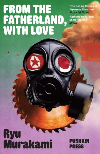 From the Fatherland with Love (Paperback)