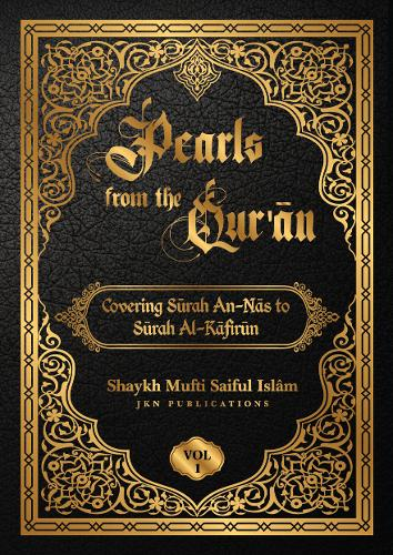 Pearls from the Quran (Hardback)
