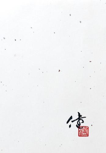 Ken Matsuzaki (Paperback)