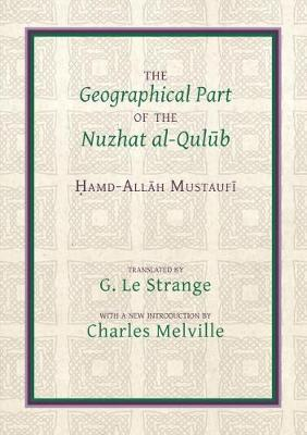 The Geographical Part of the Nuzhat al-qulub (Paperback)
