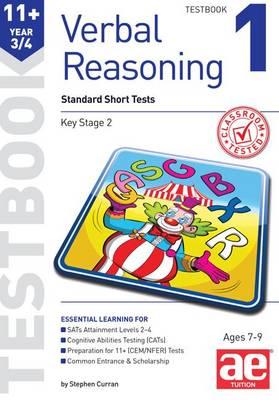 11+ Verbal Reasoning Year 3/4 Testbook 1: Standard Short Tests - 11+ Non-Verbal Reasoning Year 3/4 Workbooks for Children No. 1 (Paperback)